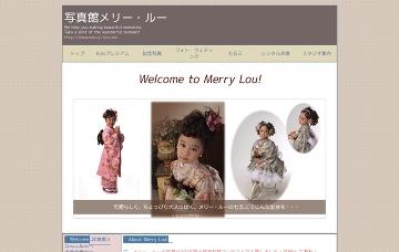 写真館メリー・ルー(Merry・Lou)