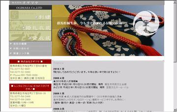 レンタルファッション&フォトスタジオ・オギノ