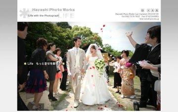 Hayashi Photo Works