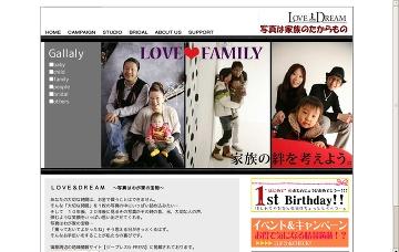 株式会社オカダ写真Love&Dream