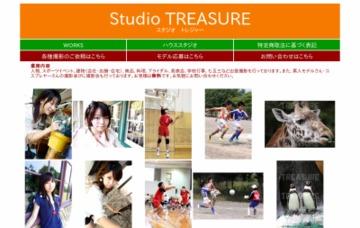 Studio TREASURE