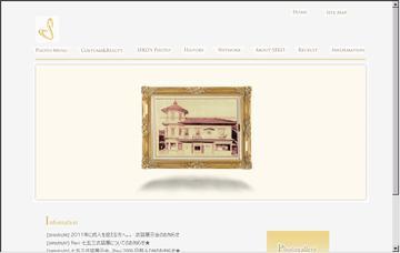瀬古写真株式会社