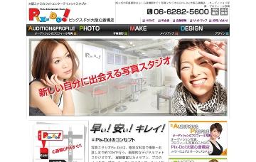 Pix-Do心斎橋店