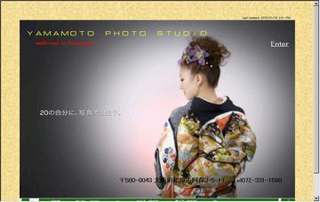ヤマモト写真スタジオ