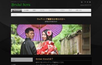 Bridal-Sora  ブライダル・ソラ
