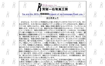 株式会社ハガフォトスタジオ